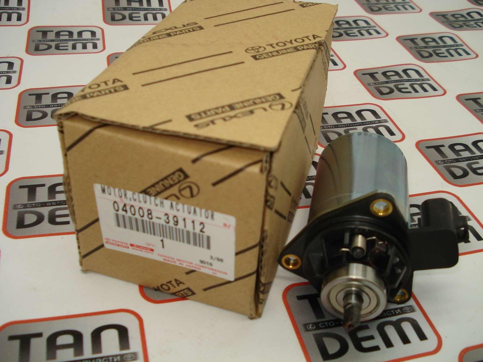 Мотор актуатора сцепления 04008-39112, 31363-12010, 31363-12040