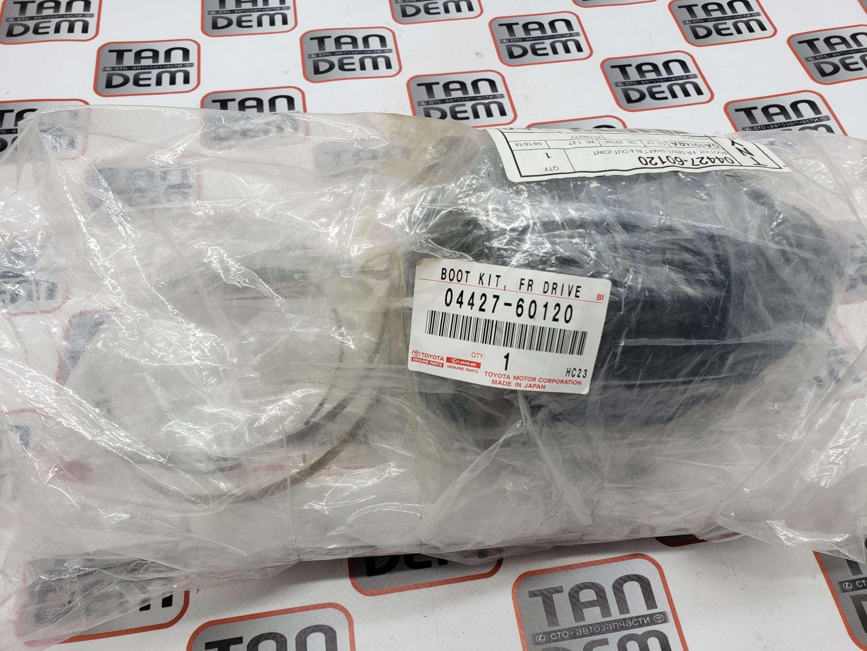 Комплект пыльников, LC 100, LEXUS LX470 04427-60120, 04438-60021, 04438-60020
