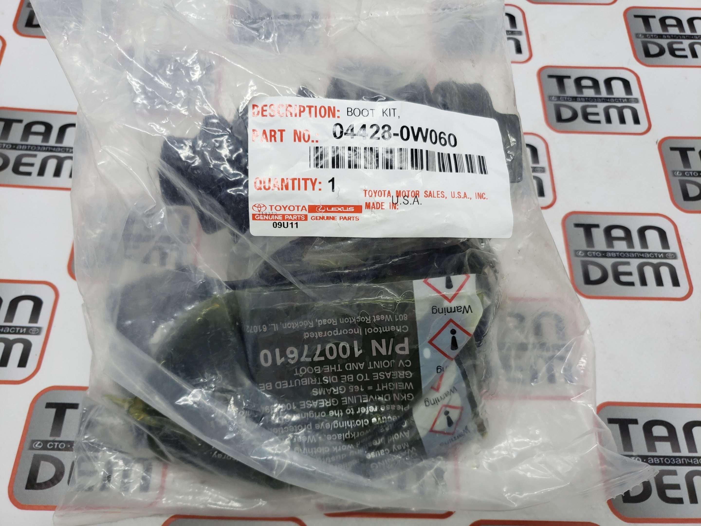 Пыльники полуоси к-кт GSV-50/RX-350 10-- 04428-0W060,