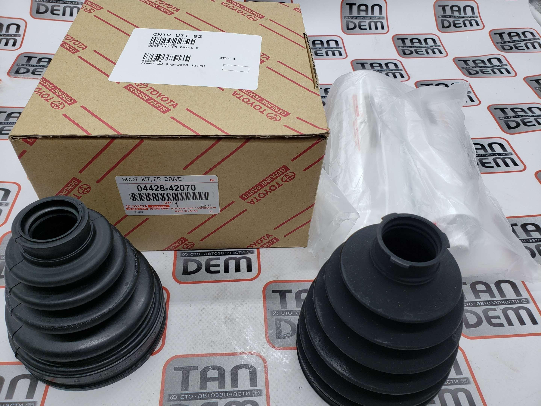 Пыльники приводного вала, комплект CAMRY   LEXUS PICNIC/AVENSIS VERSO RAV4 04428-42070, 04438-28052, 04438-28051