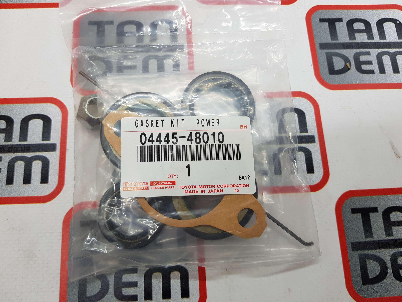 Ремкомплект рулевой рейки 04445-48010, 04445-06050
