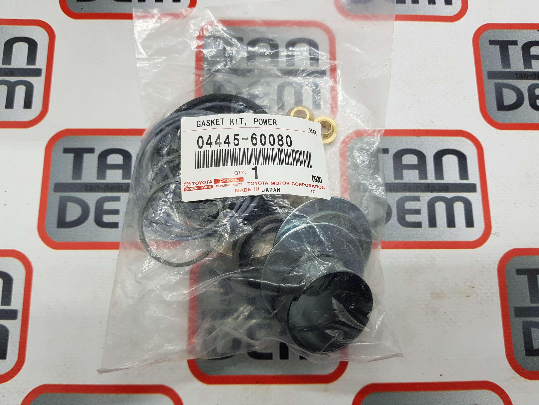 Комплект прокладок рулевой рейки LC100 04445-60080,