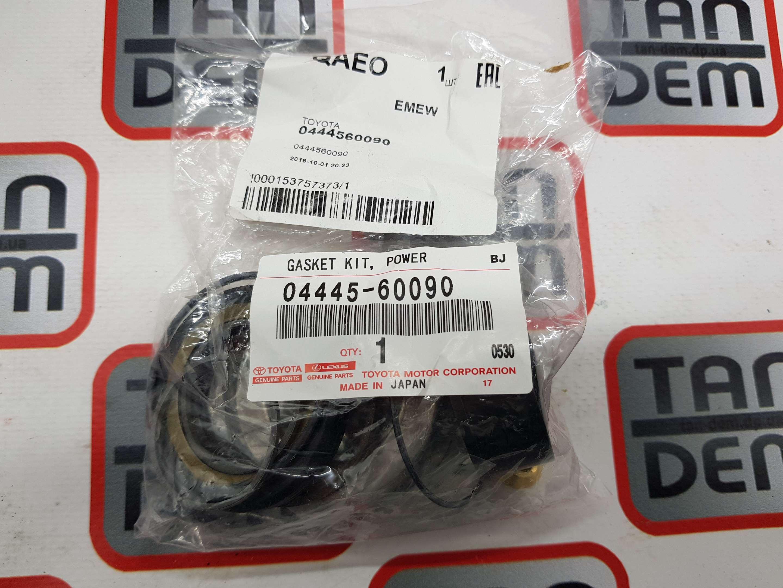 Ремкомплект рулевого механизма LC100, LX470 04445-60090,