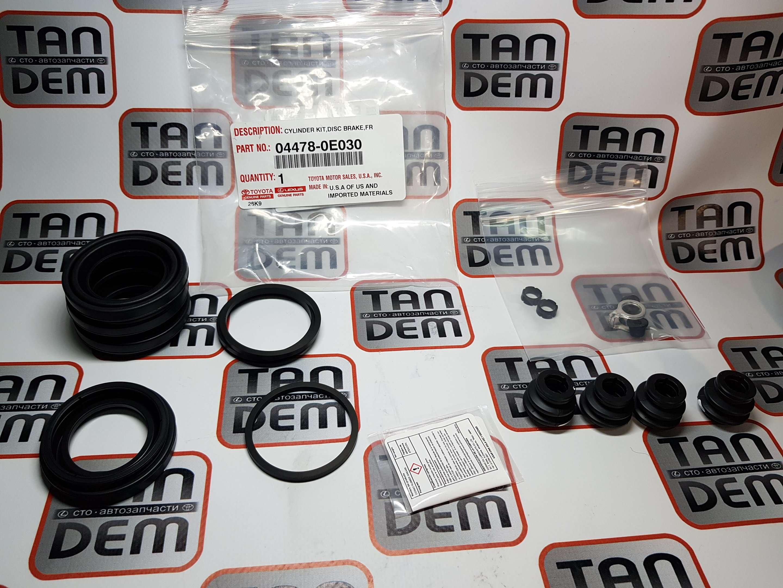 Ремкомплект тормозного суппорта 04478-0E030,
