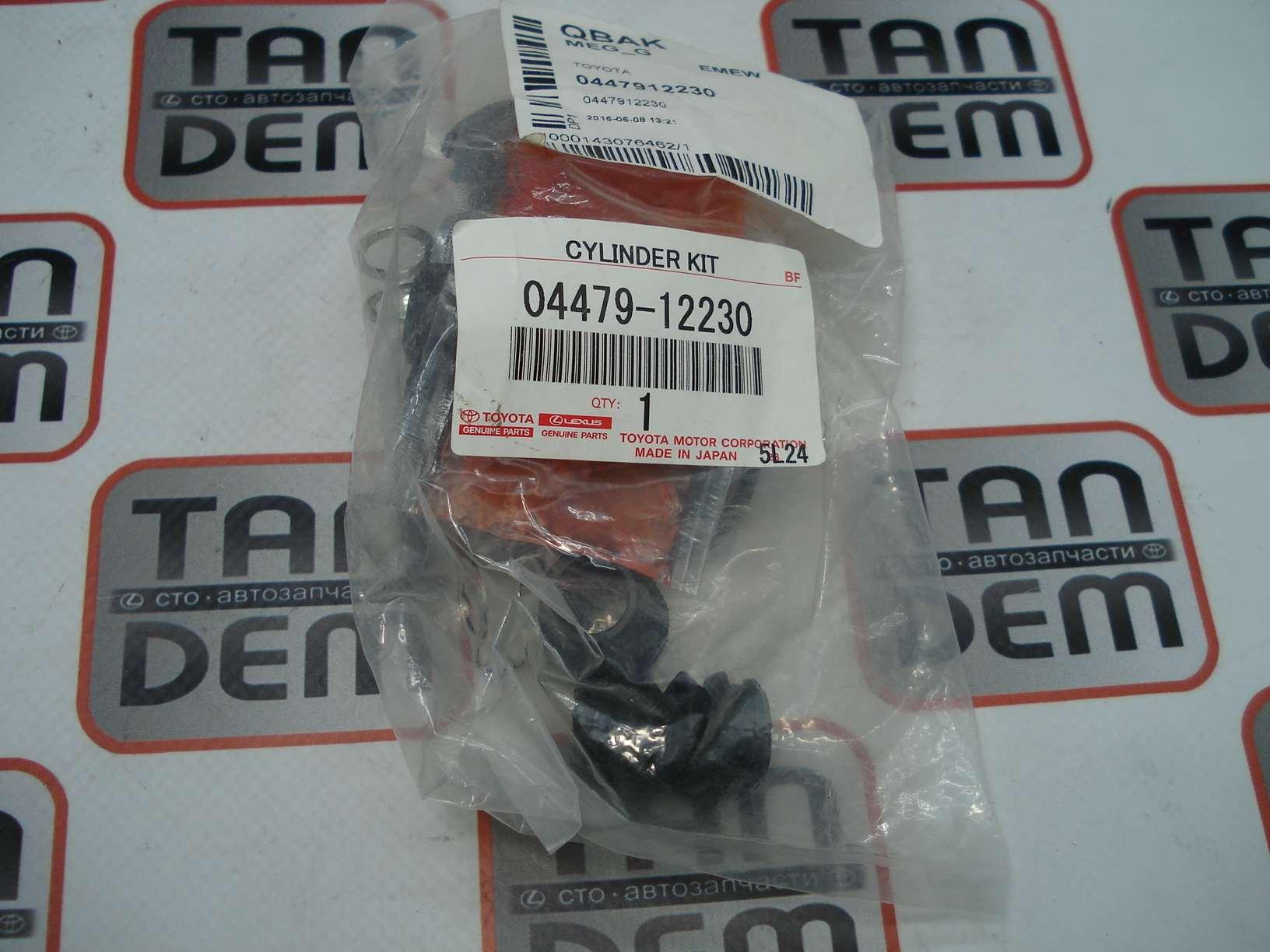 Ремкомплект тормозного суппорта заднего 04479-12230,