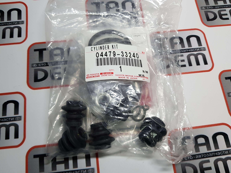 Ремкомплект тормозного суппорта заднего CAMRY-40 04479-33240, 04479-42080, 04479-42070