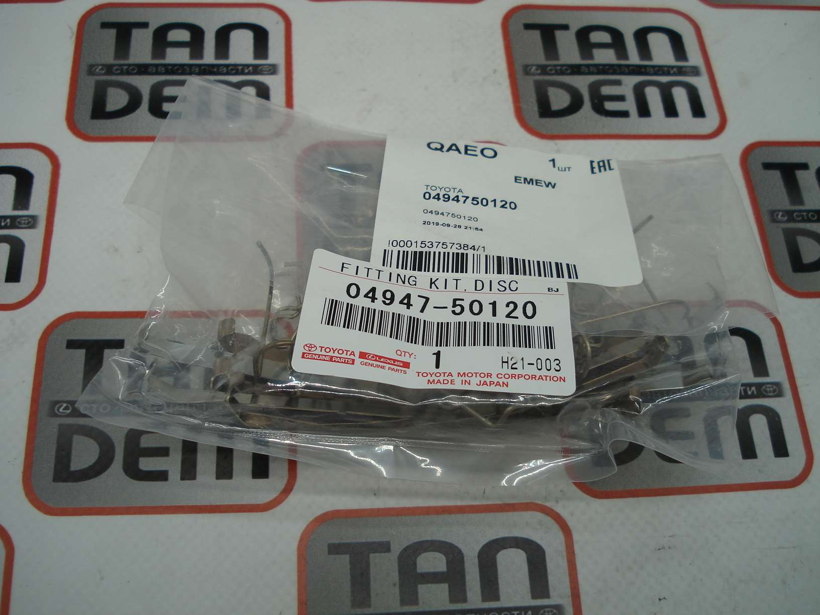 Пластины колодок LS-460 04947-50120,