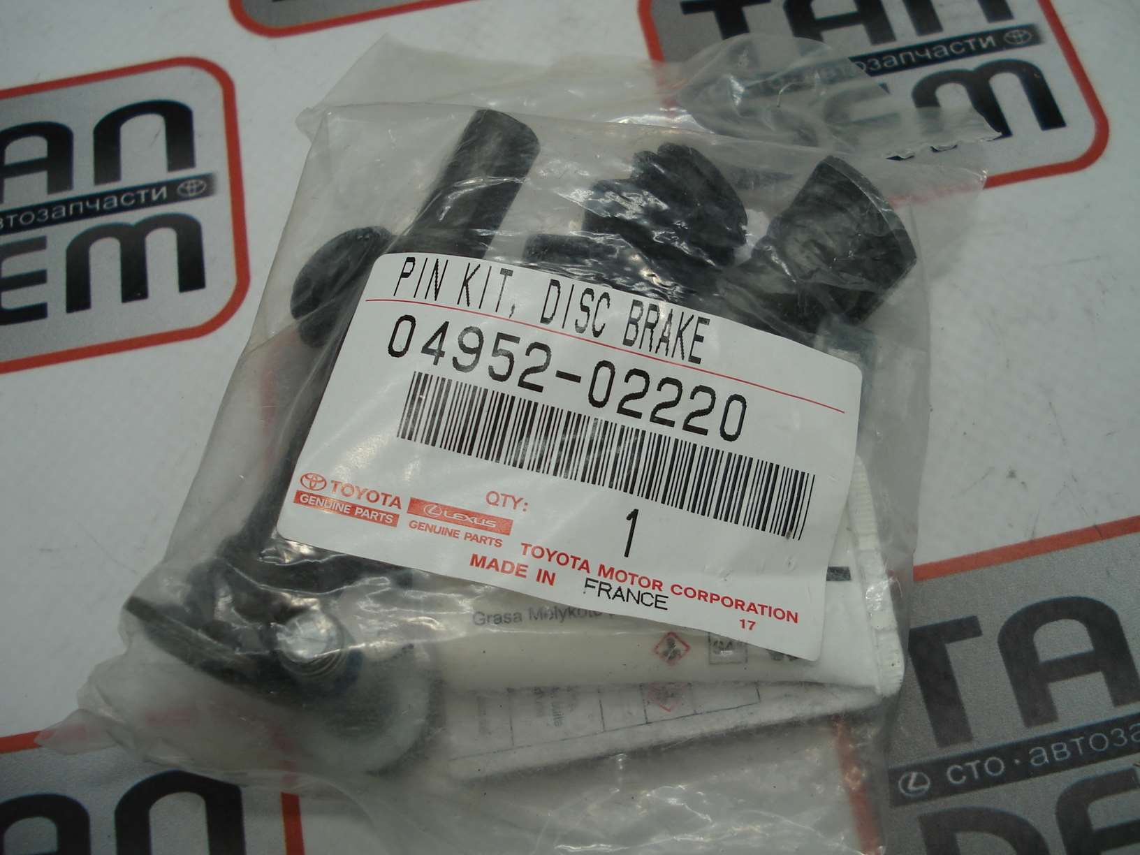 Направляющие суппорта комплект 04952-02220,