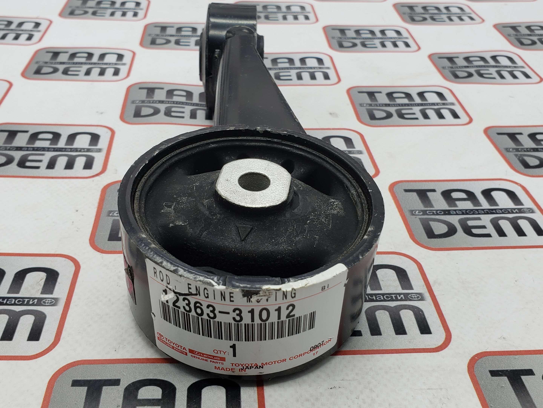 Подушка двигателя 12363-31012, 12363-31010, 12363-0P010, 12363-31011, 12363-0P011, 12363-0P012