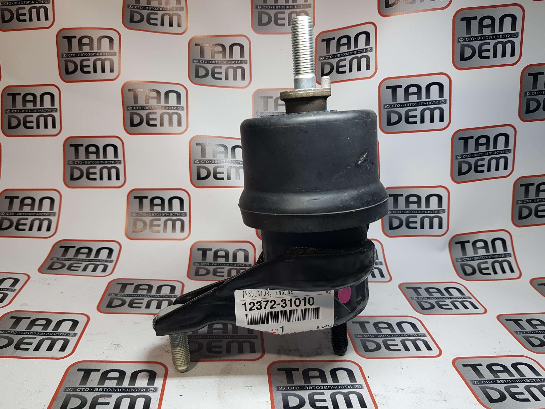 Подушка крепления двигателя 12372-31010, 12372-0P010