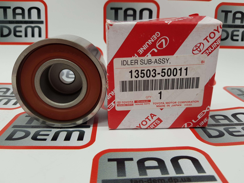 Ролик 13503-50011, 13503-0F010