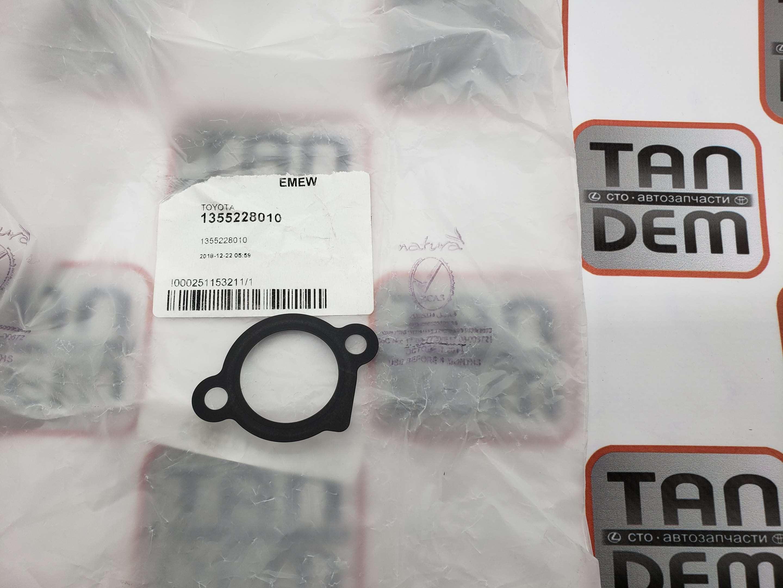 Прокладка натяжителя цепи 13552-28010, 13552-0H010