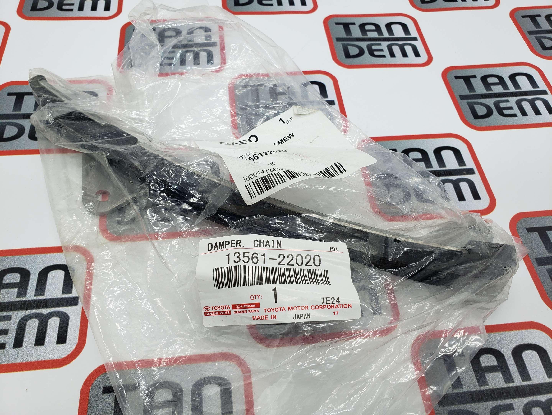 Успокоитель цепи двигателя 13561-22020, 13561-0D020