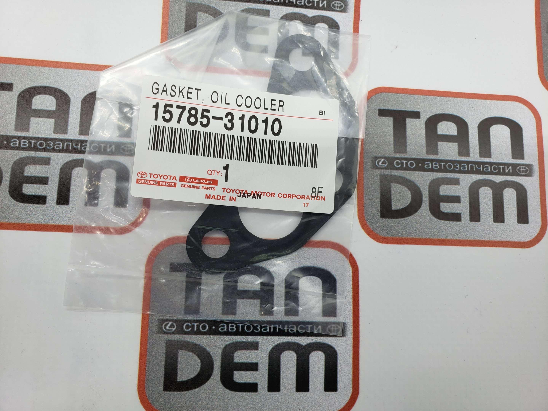Прокладка масляной трубки 15785-31010,