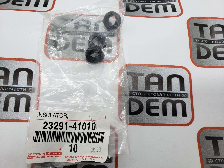 Прокладка топливной форсунки нижняя 23291-41010,