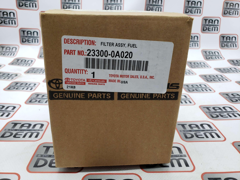 Фильтр топливный 23300-0A020, 23300-21010
