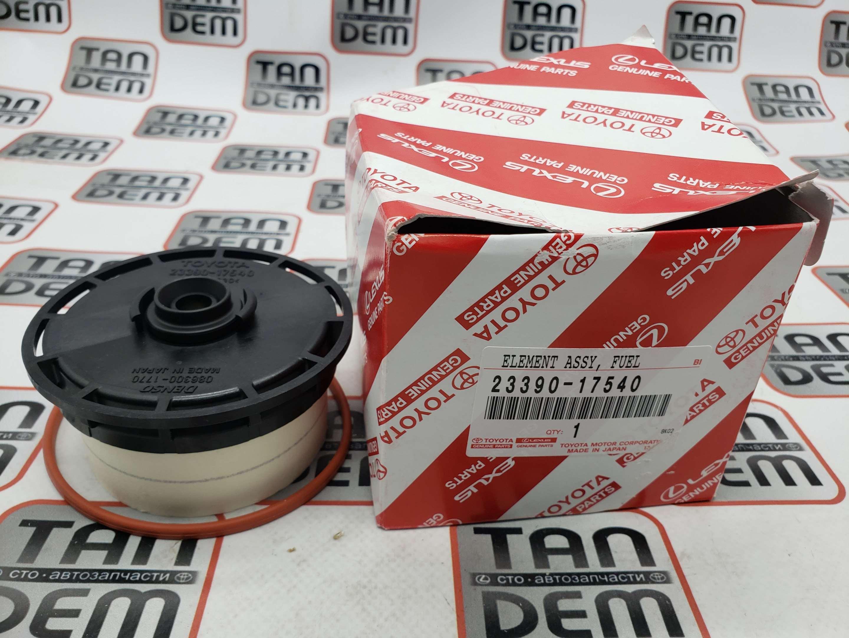 Фильтр топливный 23390-17540, 23390-51020, 23390-51070, 23390-YZZA4