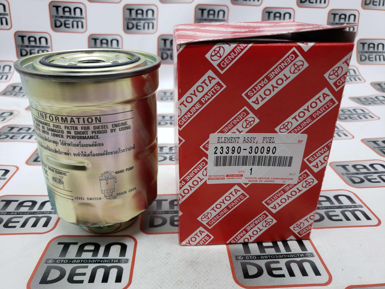 Фильтр топливный LC150 3.0D 23390-30090, 23390-30350, 23390-YZZAB