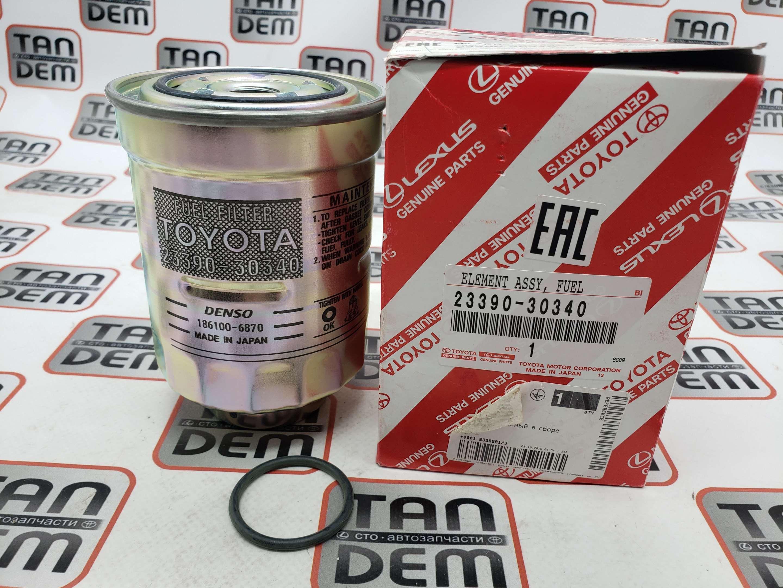 Фильтр топливный LC150 2.8 23390-30340,