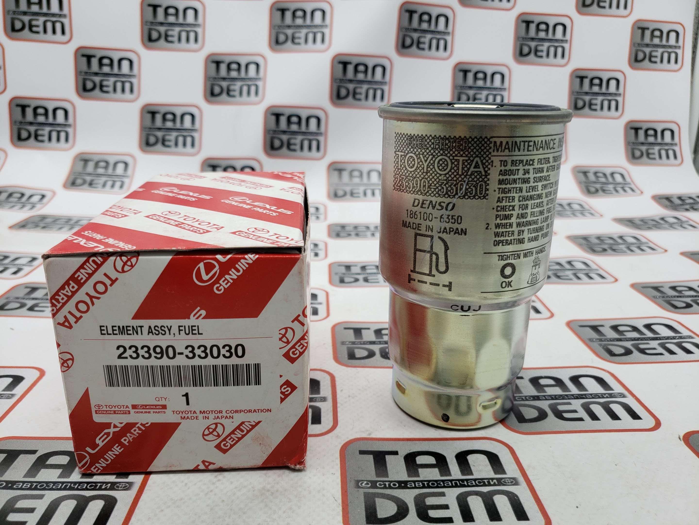 Фильтр топливный 2.2L Diesel 23390-33030,