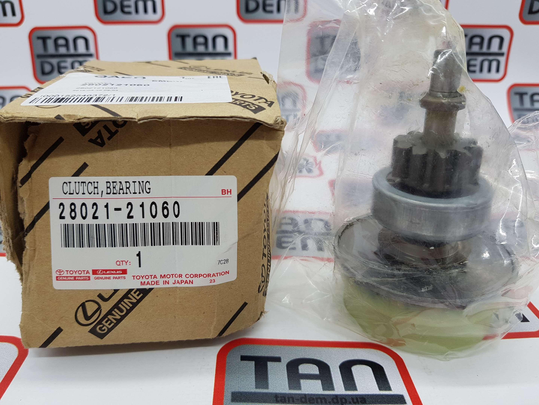 Бендикс стартера LC-120 4,0 28021-21060,