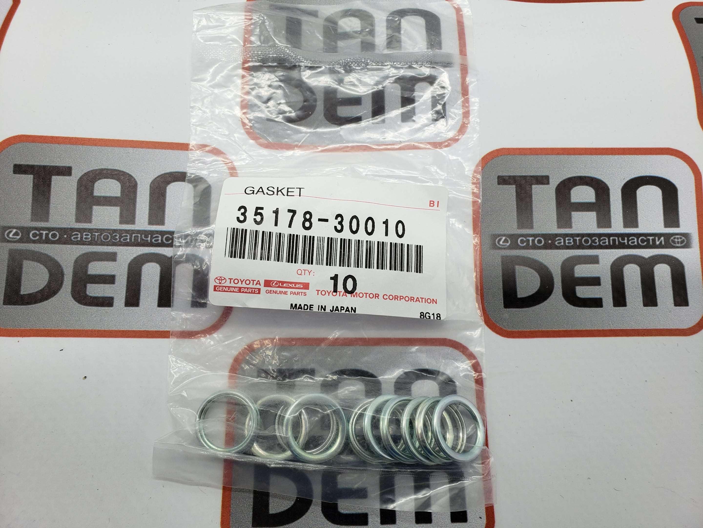 Прокладка сливной пробки 35178-30010,