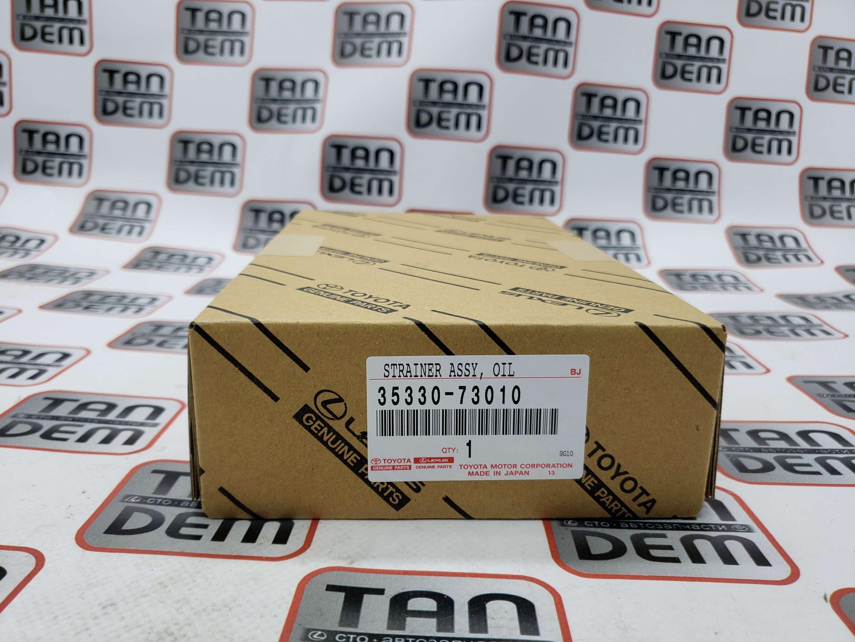 Фильтр АКПП Venza 2.7 35330-73010, 35330-0R010