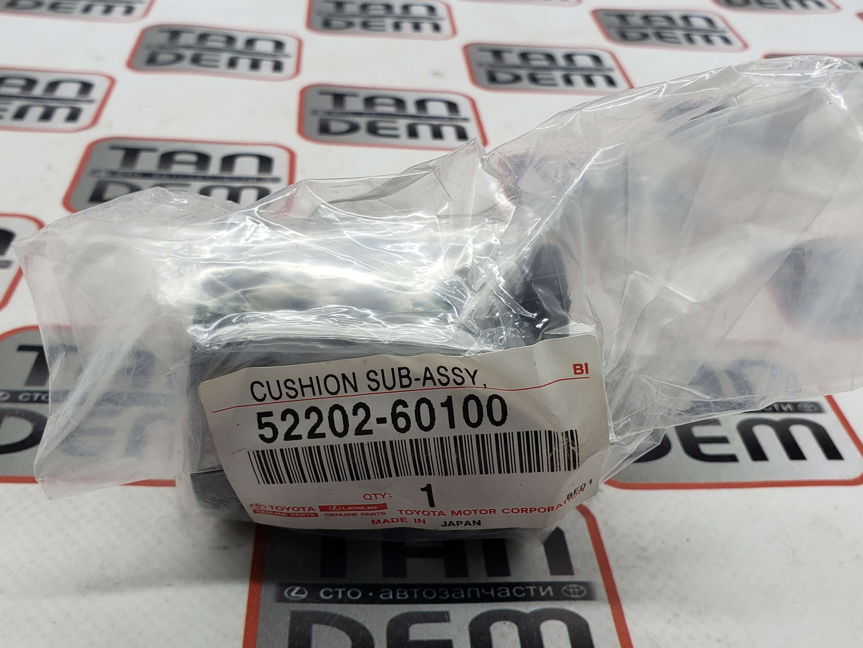 Подушка рамы 52202-60100, 52202-60040