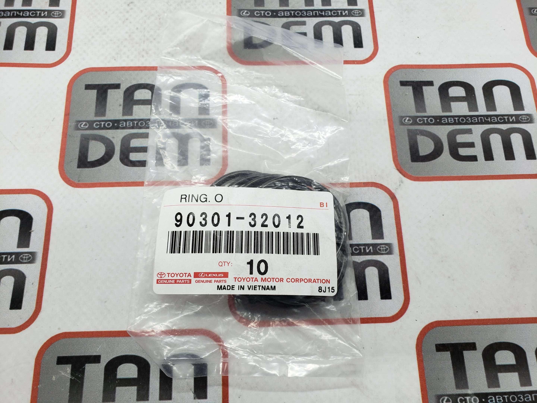 Прокладка маслозаборника 90301-32012, 90301-32010, 90080-30077